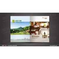 苏州广告公司 苏州广告设计公司 苏州广告设计制作公司