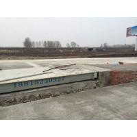 上海傲衡SCS-120T/吨电子地磅内蒙地区出售维修