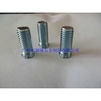 不锈钢压铆螺丝,碳钢铁压铆螺钉,冲压螺丝