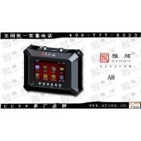 A8 MP5多功能扩音器 报价格 多少钱