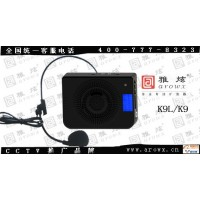 K9/K9L腰挂扩音机 报价格 多少钱