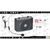D-95腰挂扩音器 报价格 多少钱