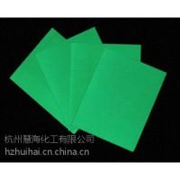 夜光板,发光塑料膜板,长余辉发光材料,印刷塑料膜板