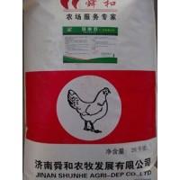 舜和农牧1%发酵饲料