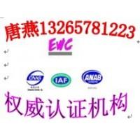 电力猫FCC认证路由器CE认证数字交换器EFT脉冲群测试整改