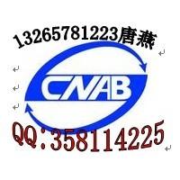 WIFI打印机CCC认证,WIFI模块CE认证FCC认证