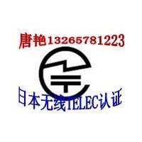 WIFI打印机CE认证,3D打印机CE认证CCC认证