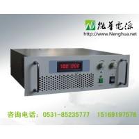 高压直流电源、高压开关电源、高压直流稳压电源