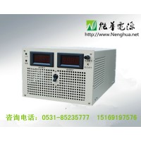 60V50A直流开关电源,数显可调直流电源