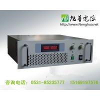 高压直流电源,数显开关稳压电源,可调直流稳压电源