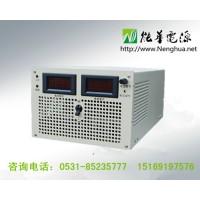 大功率直流稳压电源,可调直流稳压电源