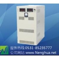 大功率稳压电源/大功率可调电源/大功率直流稳压电源