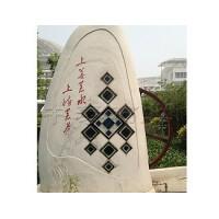 园林景观雕塑价格中泰石业有限公司