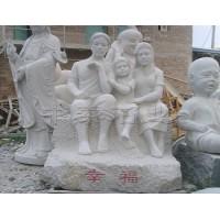 人物雕塑定做-中泰石业有限公司