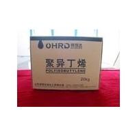 低价批发聚丁烯LB3000
