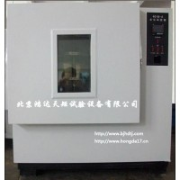 北京高温老化试验箱HT/GW-225