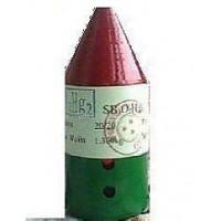 权威俄罗斯(红汞)锑氧化汞报价