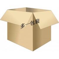 三层纸箱 纸箱规格