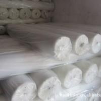纱窗 防蚊布 纱窗 白色网价格