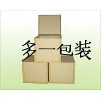 三层纸箱 上海纸箱