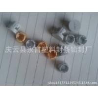 国家电网新型计量封印铅封条锁JCSY厂家低价直销