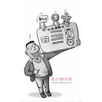 广州个人社保代理,代缴广州公积金,劳务派遣公司,广州社保代理
