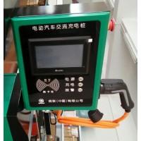 供应江苏省小区单位壁挂型电动汽车充电桩
