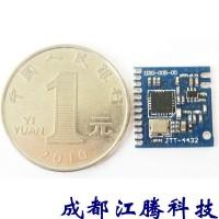 供应超小体积无线数传模块si4432无线模块