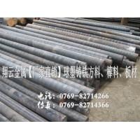 进口FCD400-18球墨铸铁板