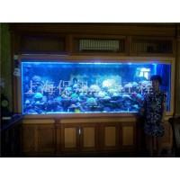 有机玻璃鱼缸/海鲜鱼缸定制/上海定做鱼缸