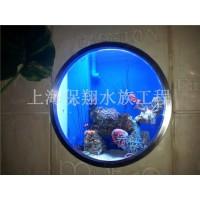 海鲜鱼缸定制/水族馆工程/上海鱼缸厂家