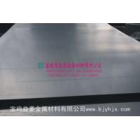 供应钛板,钛棒,钛丝,钛管件