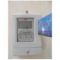 电子式插卡电表厂家¥北京插卡电表厂家¥插卡电表批发市场价