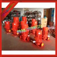 消防泵厂家,立式单级CCC认证消防泵,XBD管道消防泵