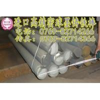 浙江球墨铸铁棒 QT420-10耐高温球墨铸铁板