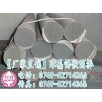 QT800-2高强度球墨铸铁棒