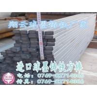 耐疲劳球墨铸铁棒FCD400-15