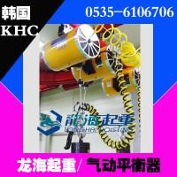 单绳索韩国气动工具平衡器,【提升、漂浮功能】,龙海起重