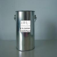 铝氧化渗透油墨,耐酸碱油漆,铝氧化油墨