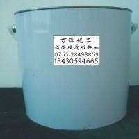 低温叻架油,叻架油,电镀保护漆