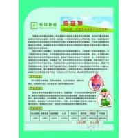 宏华倍益加-高蛋白乳化油粉