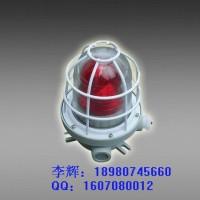 重庆防爆声光报警器 重庆防爆声光报警器厂家