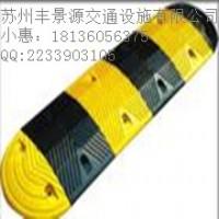 张家港橡胶减速带价格苏州减速拱厂家上海道路缓冲垫直销安装