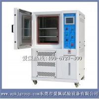 100立方恒温恒湿试验箱; 10立方恒温恒湿试验箱适