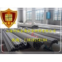 X8NiCrAlTi32-21高温合金钢管