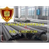 X12CrCoNi21-20高温合金钢管