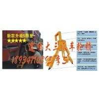 牡丹江市大三角式车轮锁*新优惠价