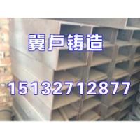 铸铁矩形泄水管