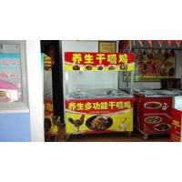 北京干嘣鸡加盟总部 干嘣鸡到底起源于哪里 元裕干蹦鸡