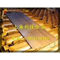 X6CrNiTiB18-10高温合金精板